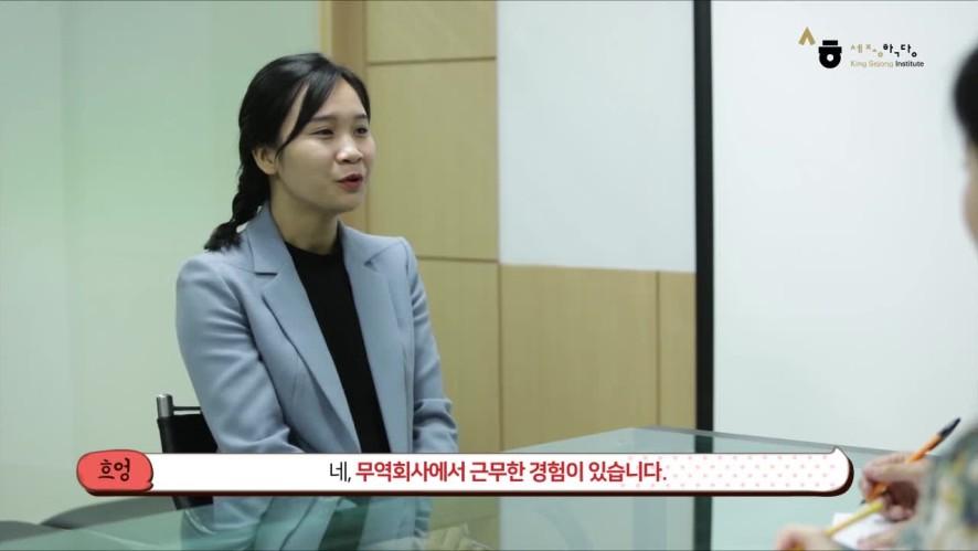 [Tiếng Hàn kinh doanh 1] 1-2 Part1 말해봅시다(Nói) 출처:세종학당재단