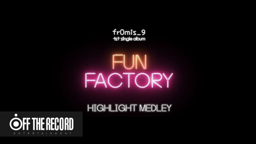 프로미스나인 (fromis_9) 1ST SINGLE ALBUM 'FUN FACTORY' HIGHLIGHT MEDLEY