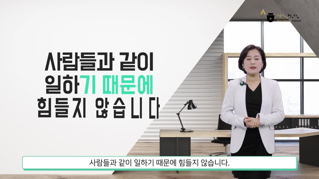 [Tiếng Hàn kinh doanh 1] Part5 문법(Ngữ pháp) 출처:세종학당재단
