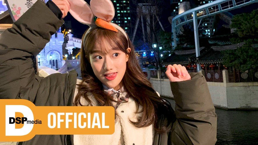 [온에어프릴 S2] ON AIRPRIL S2 - E11