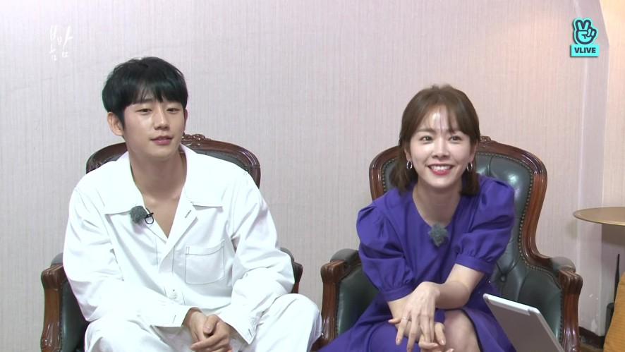 [Full] MBC 수목 드라마 '봄밤' V드라마토크