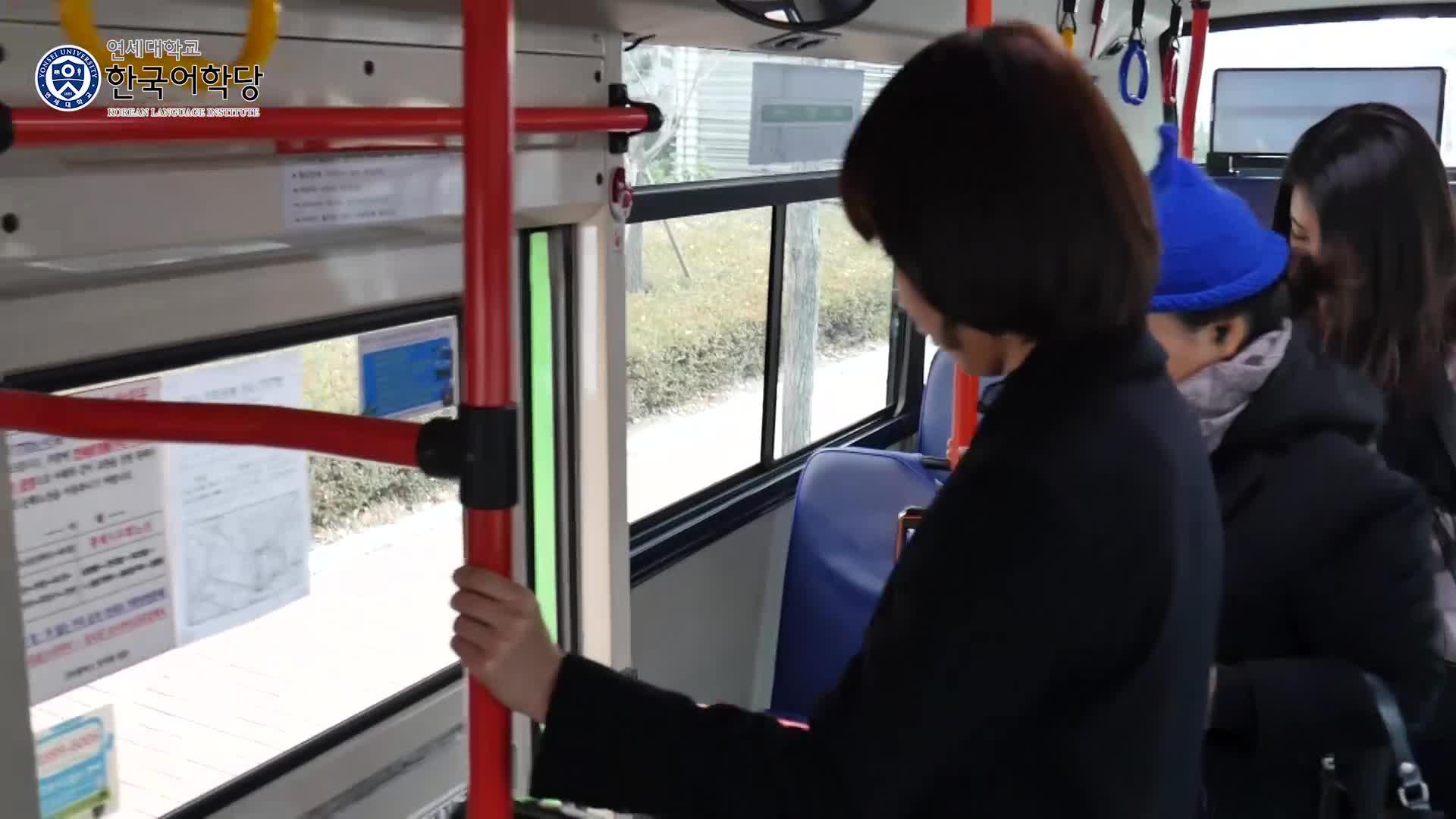 [1분 한국생활]한국의 버스 이용하기