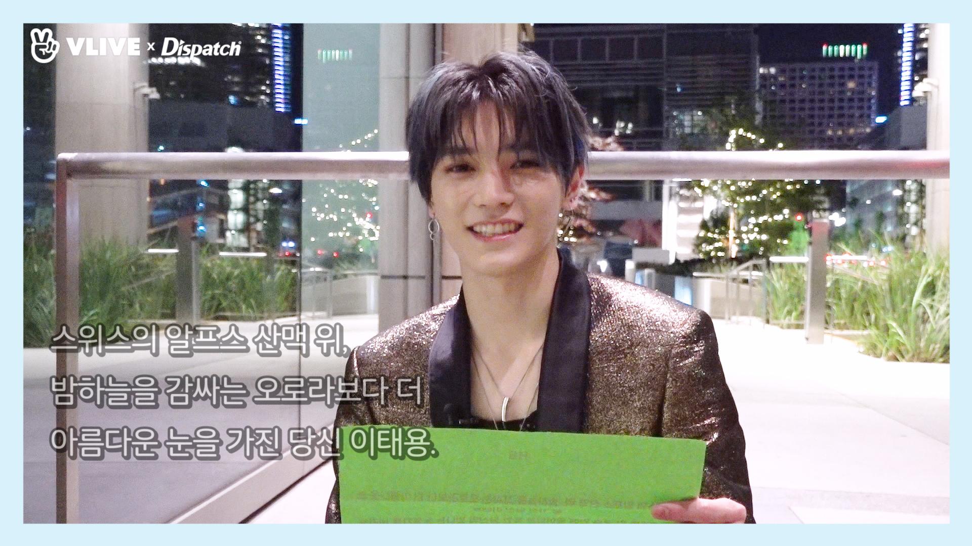 "[ⓓxV] ""얼굴 천재 주접낭송 만재 용이"" ② (태용 : NCT 127)"