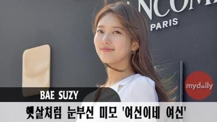 [수지:SUZY] '햇살보다 눈부신 미모'