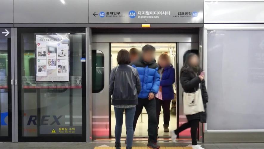 [1분 한국생활]한국의 지하철 이용하기