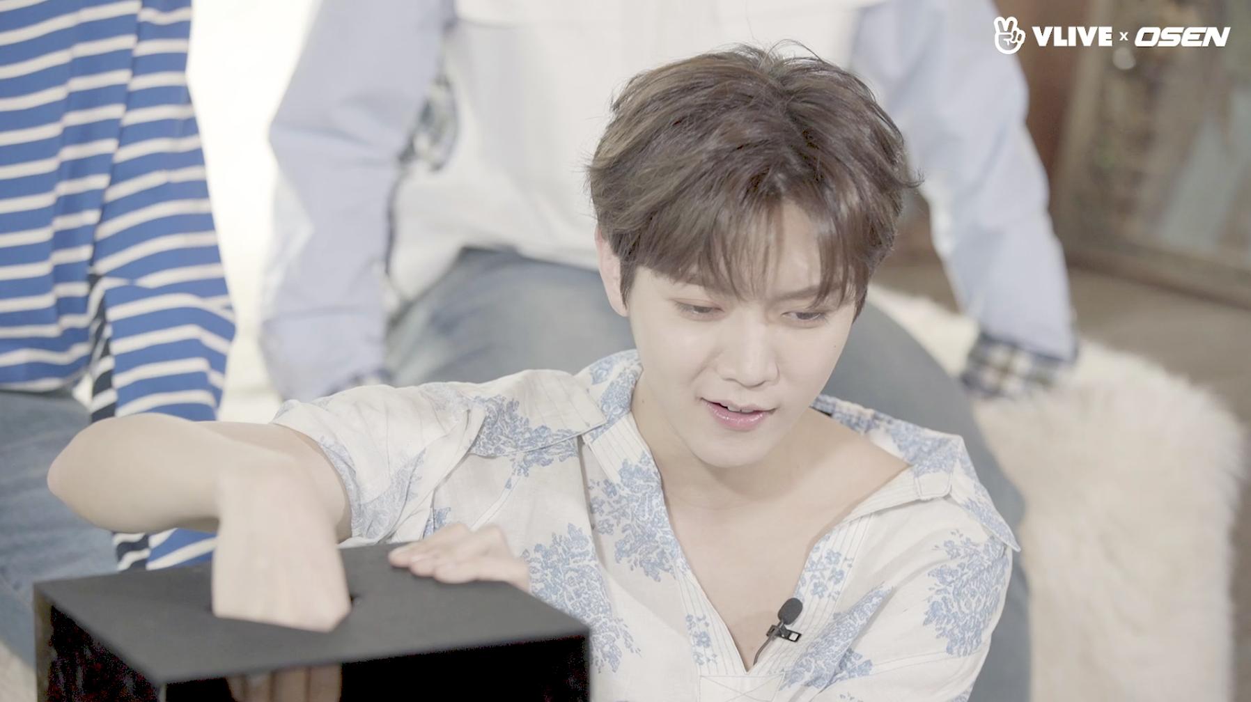 '스타로드' 뉴이스트, 우당탕탕 촉감 게임 #EP 08