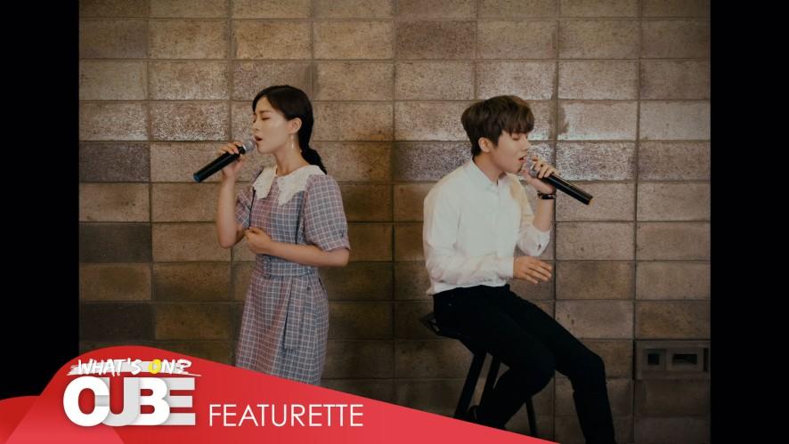 진호 - MAGAZINE HO #29 'Timeless (Feat. Xiah) / 장리인' with HYNN(박혜원)