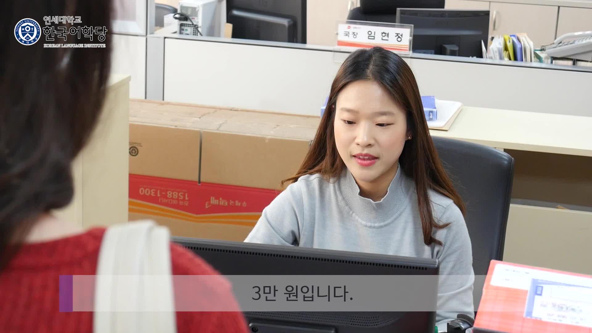 [1분 한국생활]한국에서 외국으로 소포를 보내볼까요?