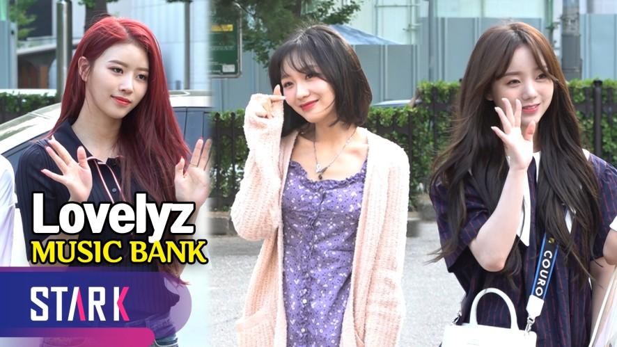 러블리즈(Lovelyz), 아침을 여는 사랑스러운 소녀들 (뮤직뱅크)