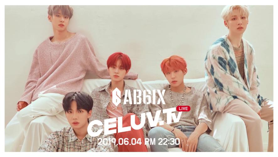 [I'm Celuv] 6월 4일 'AB6IX(에이비식스)' 방송 예고 (Celuv.TV)