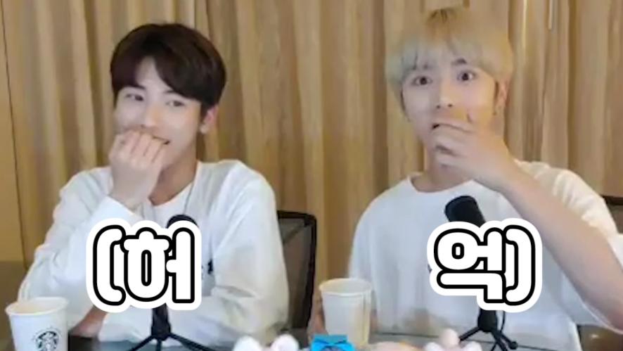 [TXT] 여기는 익명제 100퍼센트 우뿌라입니다🐳🐳 (BeomGyu&TaeHyun reading a member's story)
