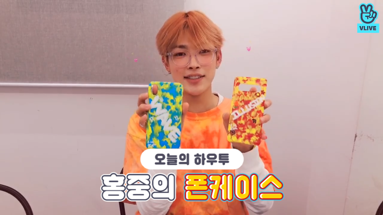 [V PICK! HOW TO in V] 홍중의 폰케이스🧡 (HOW TO MAKE HONGJOONG's Phone case)