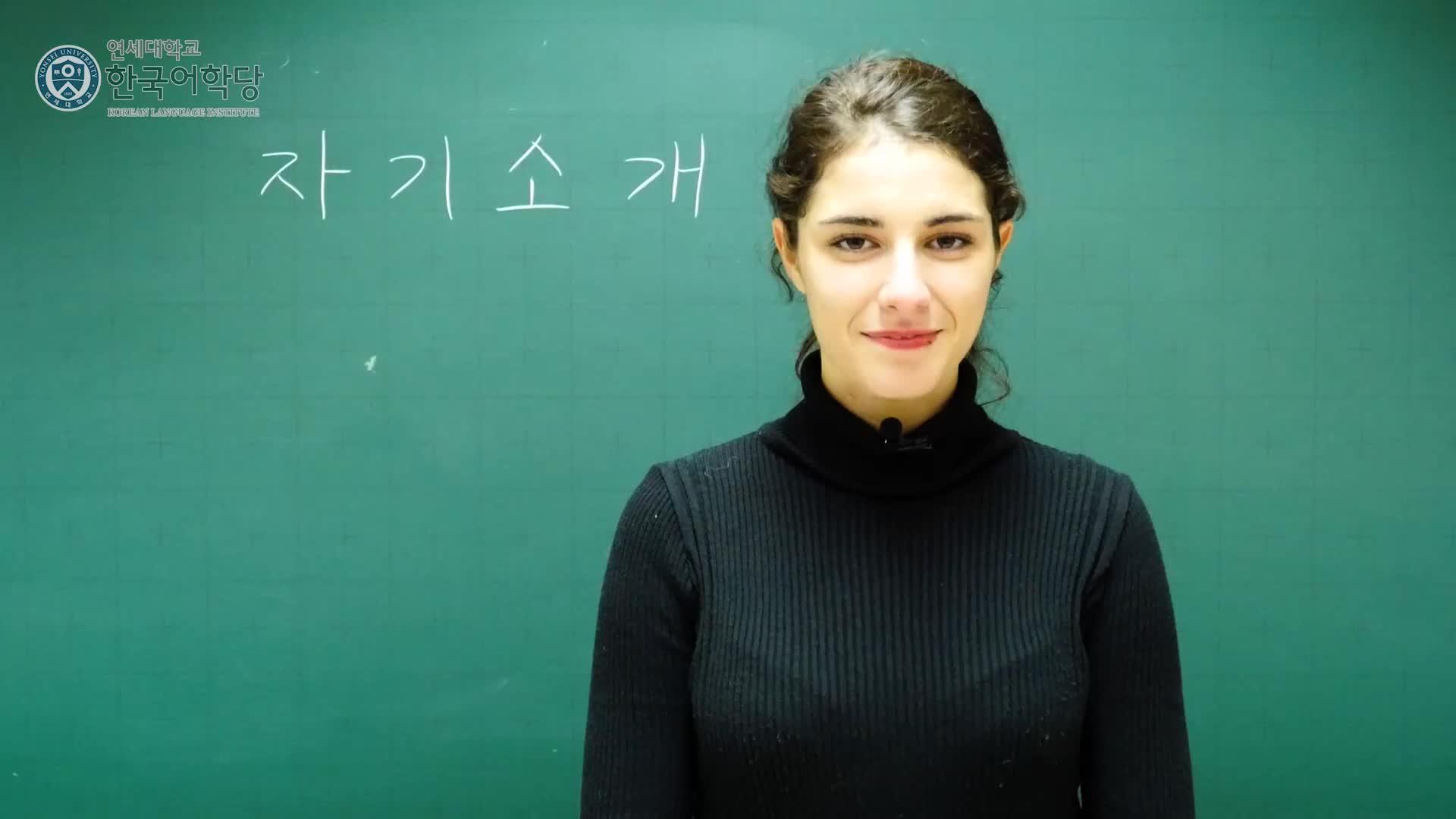 [1분 한국생활]한국어로 간단히 자기소개하는 방법