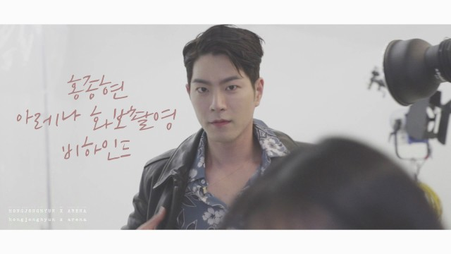 [홍종현] 시선강탈 심장강탈 '아레나' 화보촬영 비하인드