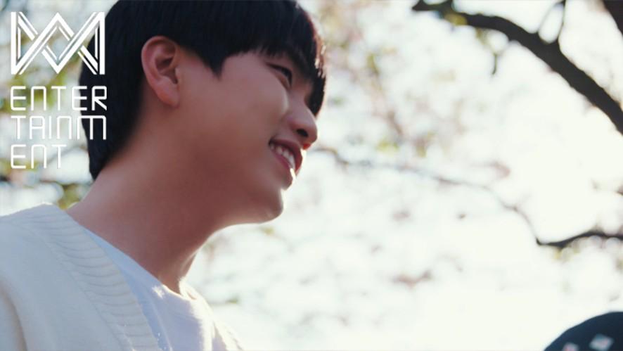 (MV Teaser)산들(SANDEUL)_날씨 좋은 날(One Fine Day)