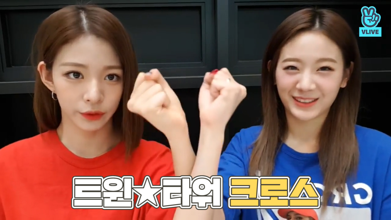 [fromis_9] 🍊트윈타워 크로스에 큐트력도 두배! 아니 세배네배...20180124배🐿 (CHAEYOUNG&GYURI talking about their interest)
