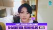 [BTS] 전 눈물이..(훌쩍)없는...(훌쩍) 울토끼 안사랑할래야 안사랑할수가 없잖아😭(JUNGKOOK talking about concert episode)