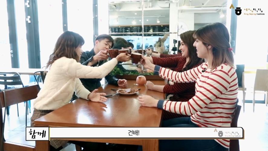 [Sejong Korean Conversation]#4. Let's go together to buy something we need(1)_Sejong Hakdang