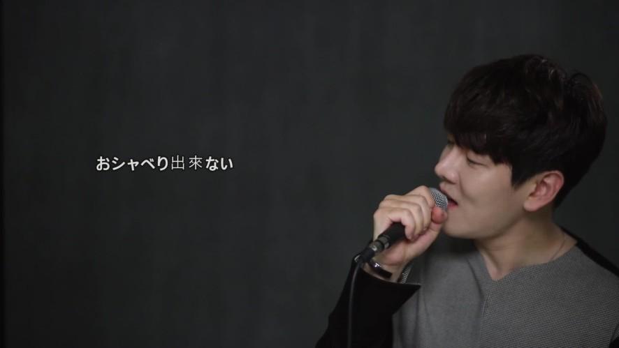 [DK]DK '그런가 봐요' Cover Live