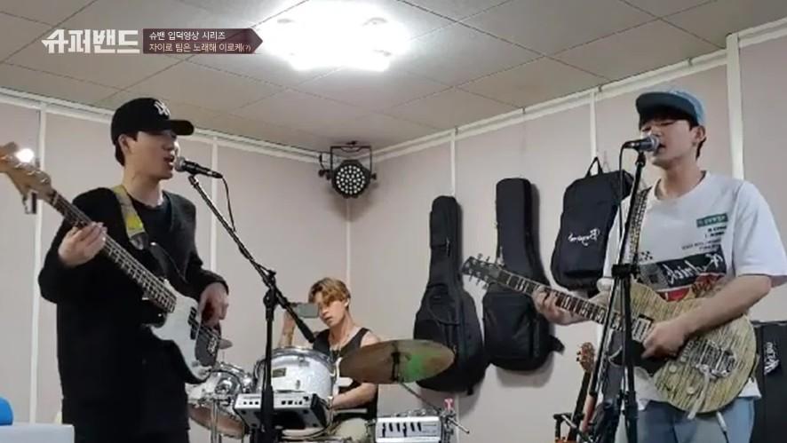 ★단독★ [슈밴 입덕영상] 자이로 팀은 노래해 이로케(?) (The way to sing together - Zairo Team ver.)