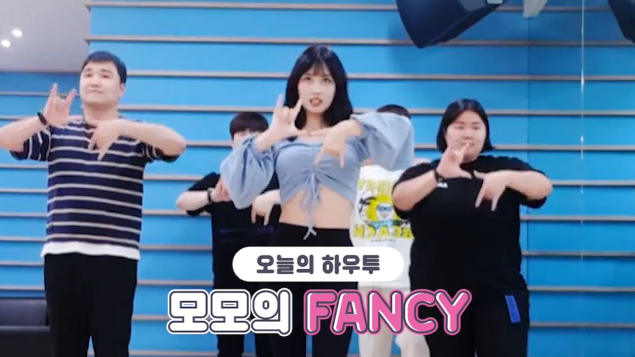 [V PICK! HOW TO in V] 트와이스 모모의 FANCY 추는 법💘 (HOW TO DANCE MOMO's 'FANCY')