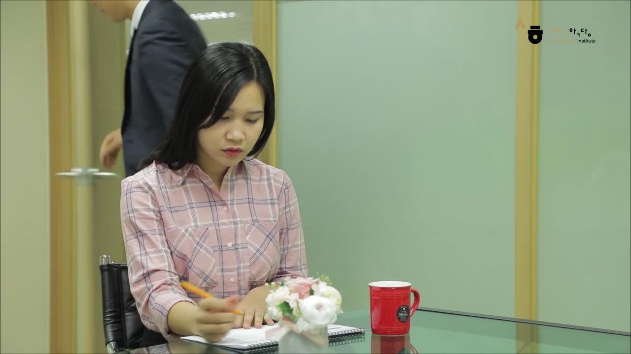 [Tiếng Hàn kinh doanh 1] 5-1 Part1 말해봅시다(Nói) 회의하기 전에 뭘 해야 할까요? 출처:세종학당재단