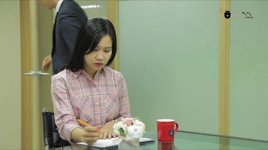 [Tiếng Hàn kinh doanh 1] 1-5  Part1 말해봅시다(Nói) 회의하기 전에 뭘 해야 할까요? 출처:세종학당재단