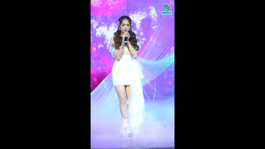 [Focused camera] - HƯƠNG GIANG - EM ĐÃ THẤY ANH CÙNG NGƯỜI ẤY - V HEARTBEAT LIVE MAY 2019