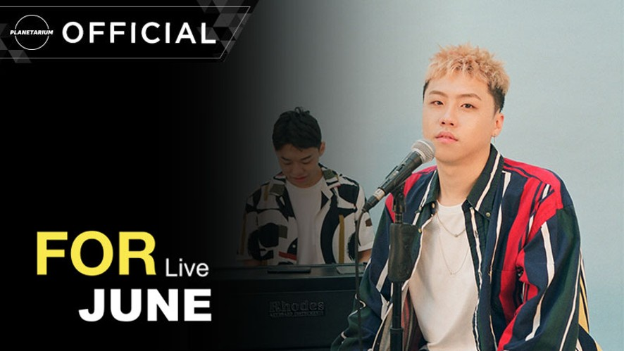 준(JUNE) - 'For' Live