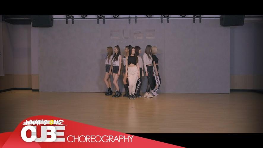 CLC - 'ME(美)' (Choreography Practice Video)