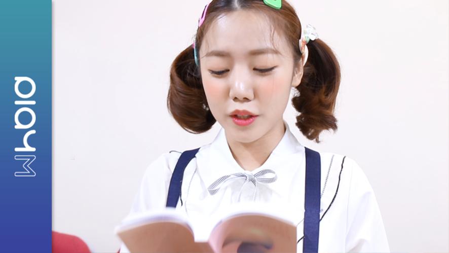 Apink Mini Diary - 낭송회 김.남.주