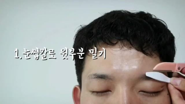 [1분팁]남자눈썹 다듬는 방법 How to trim men's eyebrows