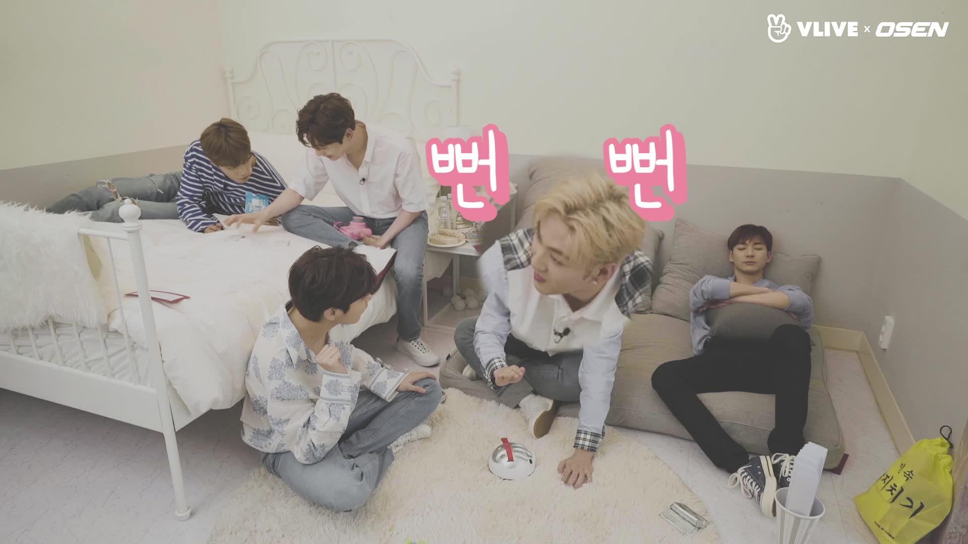 '스타로드' 뉴이스트의 자유시간 #EP 11