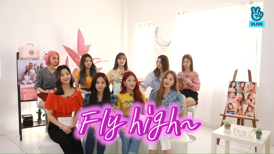 [fromis_9] 챙이방에 찾아와주신 영감님께 무한 감사를👏👏 (fromis_9 talking about their 1st single album 'FUN FACTORY')