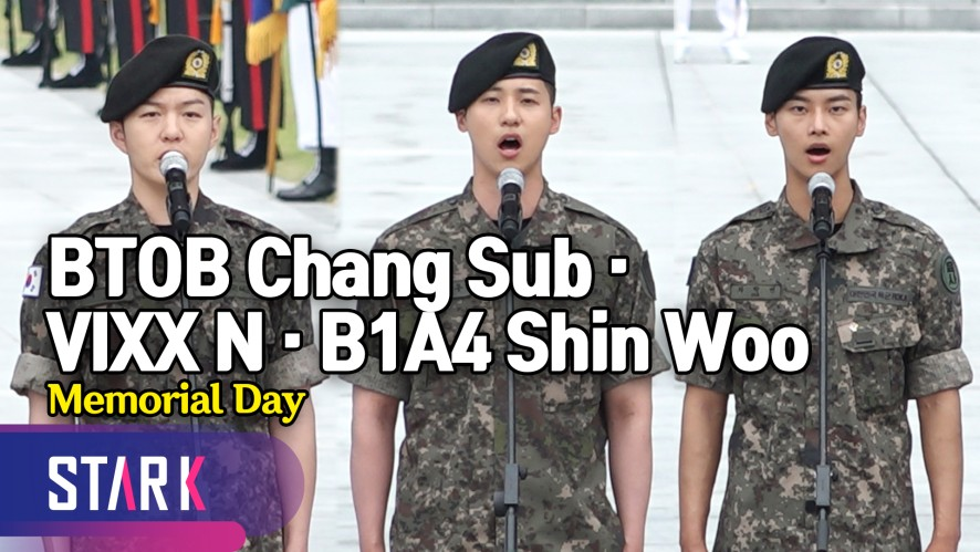 군인 이창섭·차학연·신동우의 애국가 (BTOB Changsub·VIXX N·B1A4 Shinwoo, Memorial Day)