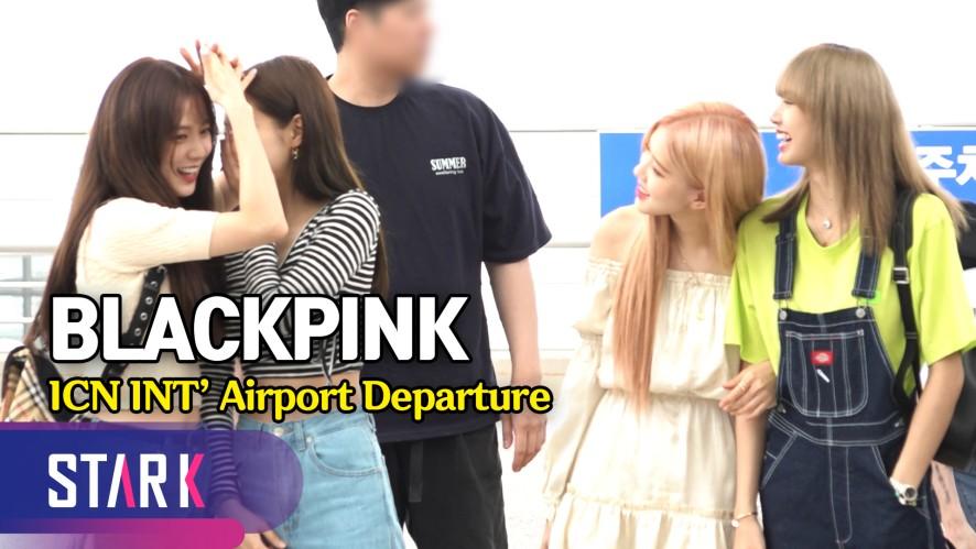 블랙핑크 출국, 아침부터 화기애애 젠츄리챙 (BLACKPINK, 20190606_ICN INT' Airport Departure)