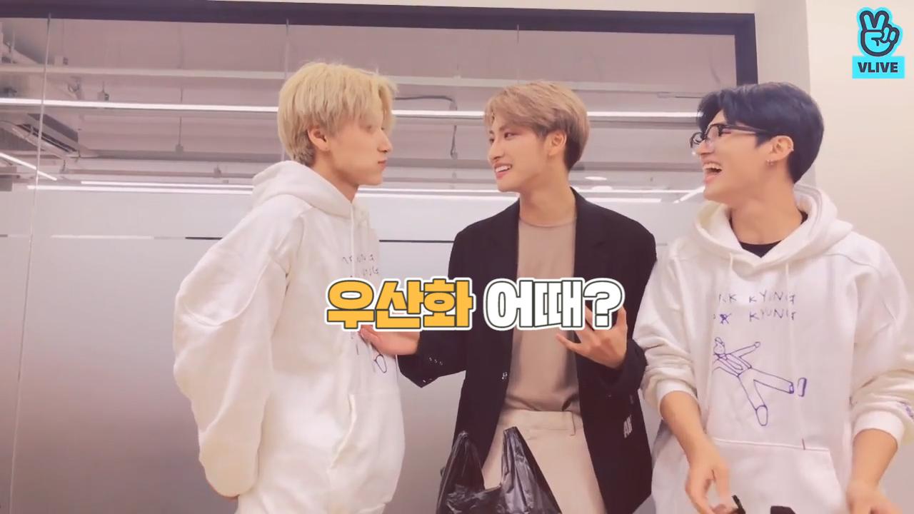 [ATEEZ] 🙋:저는 우산화 찬성하는 바입니다 (ATEEZ's relay eating show)