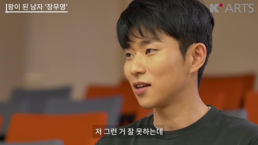 배우 윤종석 인터뷰 <K-Arts Rising Star>