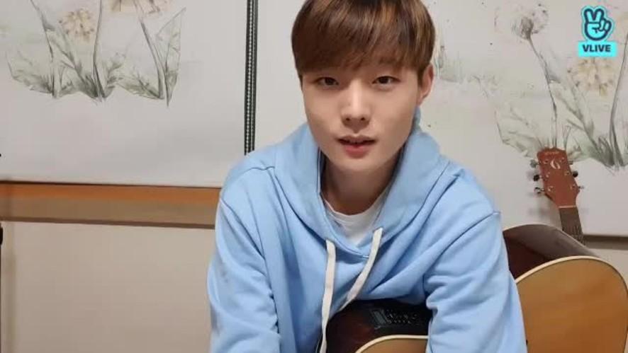 [박한얼 (Han Eol)] #신곡스포 #newsongspoiler