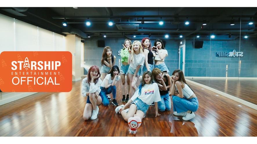 [Dance Practice] 우주소녀 (WJSN) - Boogie Up Fixed Cam Ver.