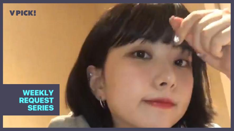 [GFRIEND] 매년5월30일엔 짜냥생일기념 햄버거를 먹을거야! 야채는 빼고(단호)🍔🎉(Eunha talking about birthday hamburger)