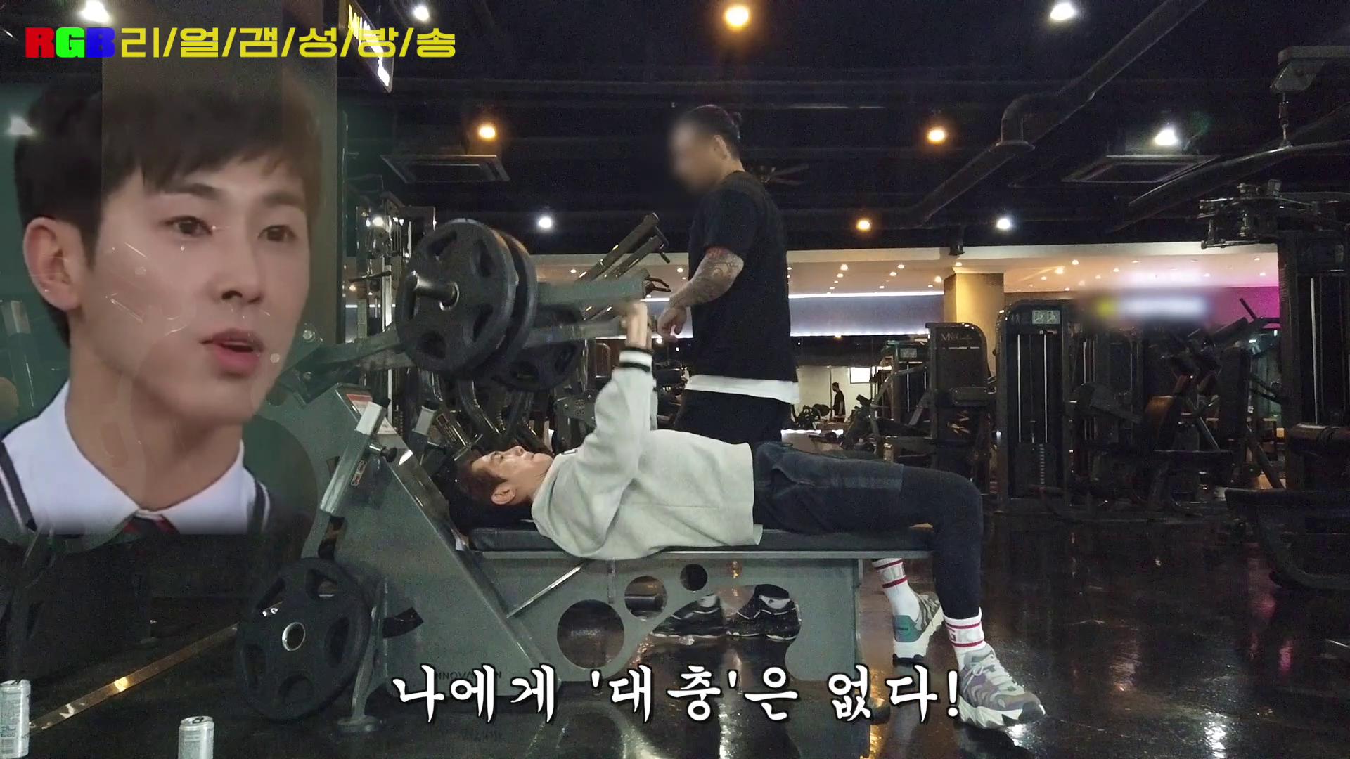 유노윤호 [RGB : 리얼갬성방송] EP.2 대충과 해충 사이 (feat. 건성)