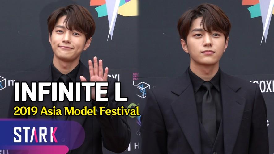 조각 같은 비주얼, 인피니트 엘 (INFINITE L, 2019 Asia Model Festival)
