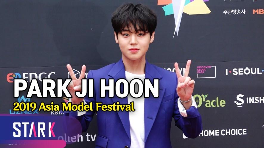 오늘은 블루 프린스, 박지훈 (PARK JI HOON, 2019 Asia Model Festival)