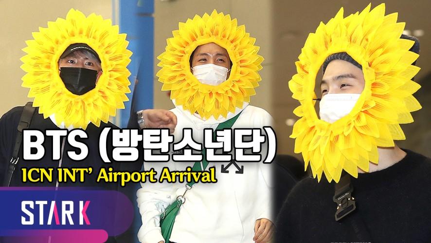 방탄소년단, '갓'의 귀환 (BTS, 20190610_ICN INT' Airport Arrival)