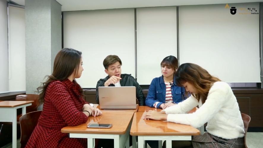 [Sejong Korean Conversation]#14. Why don't you go on a trip to Korea?(2)_Sejong Hakdang