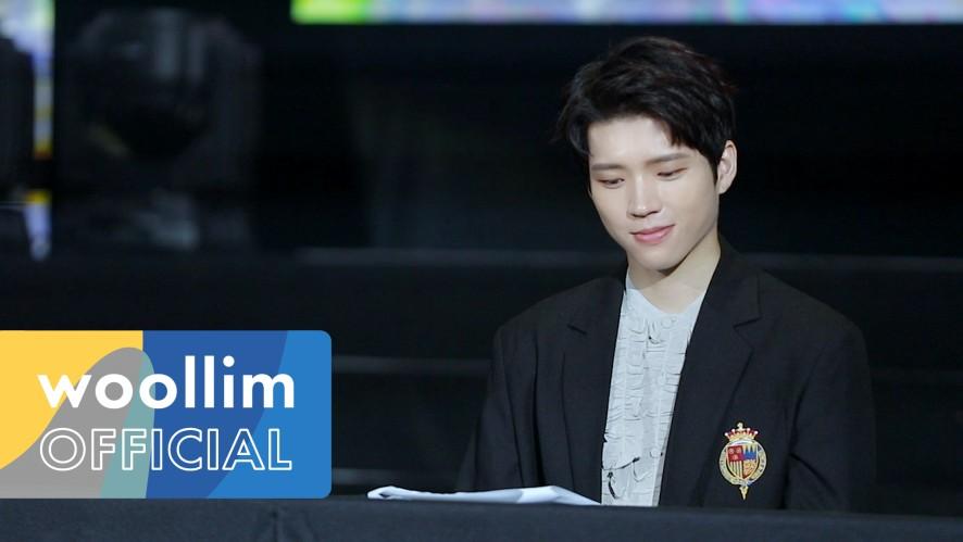 남우현(Nam Woo Hyun) '식목일 in Taiwan Concert' Behind Story
