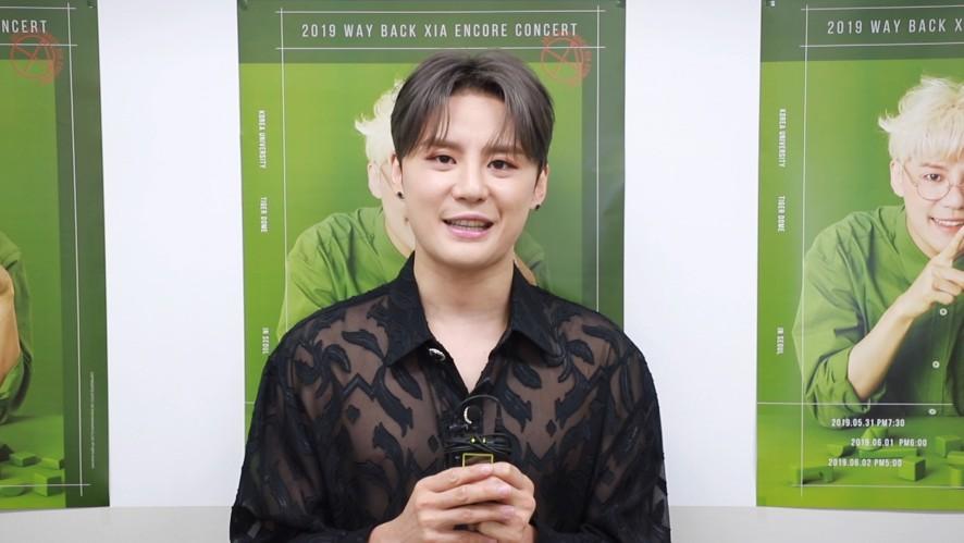 [김준수] KIM JUN SU(XIA) FANSHIP(팬쉽) 1기 모집안내✔️