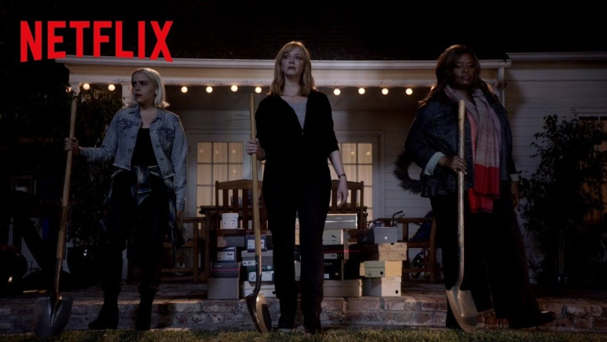 [Netflix] 굿 걸스: 시즌 2 - 공식 예고편
