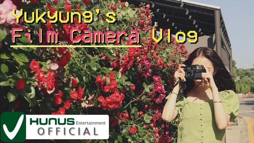 블리숑타임 #14. 유경이랑 필카 찍어요 | Yukyung's film camera Vlog
